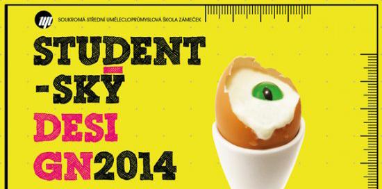 studentsky-design-2014